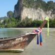 Para-, Para-, Paradise: Christmas in Southern Thailand