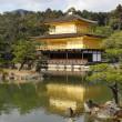 Amnesia-Free Kyoto