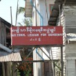 Goodbye, Burma