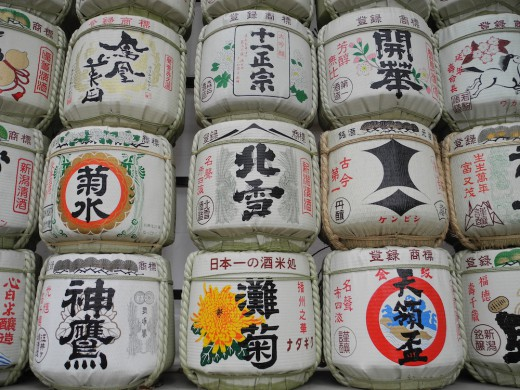 Special sake barrels at the Meiji Shrine
