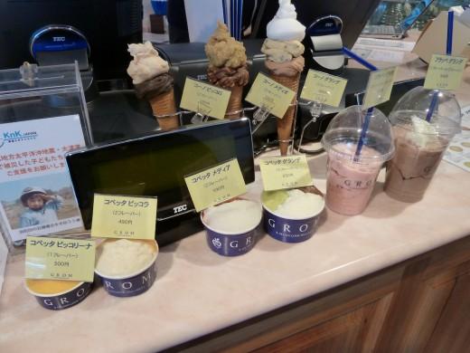 Grom gelato shop in Tokyo